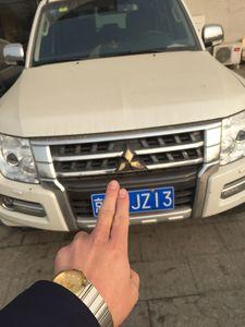 北京汽车抵押贷款,同行业息费最低